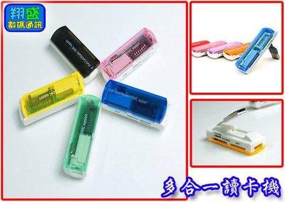 不挑色 果凍型43合一 USB傳輸免轉卡讀卡機T-FLASH(Micro)+M2+MINI轉SD【Shopping Town】