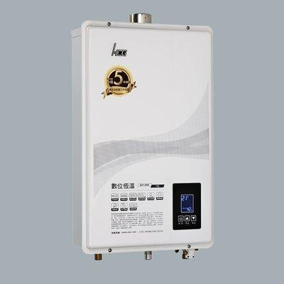 【舊換新】HCG 和成牌 13公升 數位恆溫 強制排氣 熱水器 GH-1355