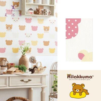 【夏法羅 窗藝】日本進口 可愛卡通 童趣 人氣 拉拉熊 壁紙 BB_230555