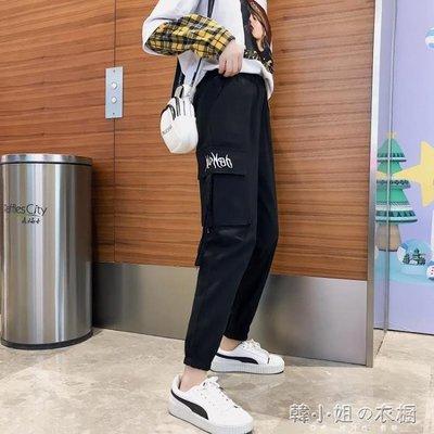 春裝新款韓版寬鬆立體工裝直筒褲高腰顯瘦闊腿褲女長褲潮