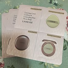 Laneige Layering Cover Cushion & concealing base no.21 Beige