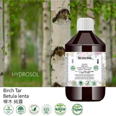 【芳香療網】樺木有機花水純露Birch Tar-Betula lenta 1000ml