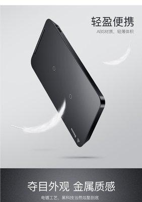 【豐宏數位】倍思 Baseus 無線充電板 / 快速充電 / 雙線圈 / 高相容