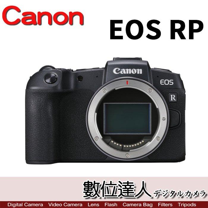 【數位達人】Canon 公司貨 EOS RP 單機身 Body EOSRP