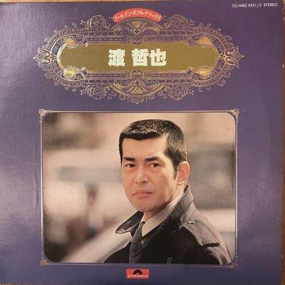 [日本經典黑膠] 渡哲也 雙黑膠精選輯