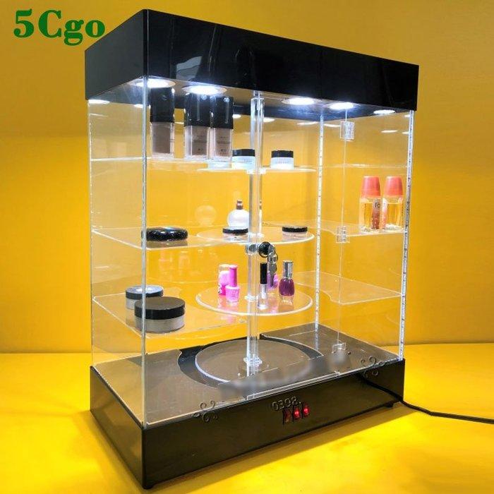 5Cgo【批發】含稅 亞克力精品展櫃飾品樣品手表手機玩具展示櫃產品化妝品展示架透明 595713516420