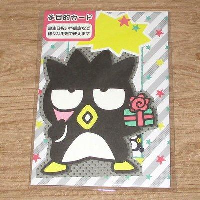 Sanrio 日本正版 Bad Badtz Maru XO 生日咭 感謝咭 多用途賀卡