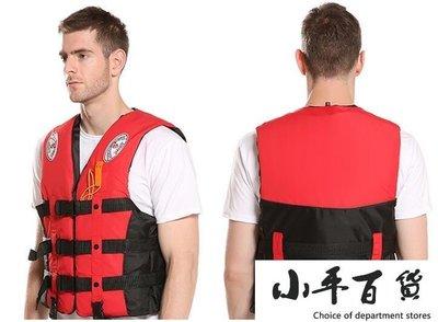 加厚專業救生衣兒童成人便攜式浮潛釣魚馬甲浮力背心船用【小平百貨】