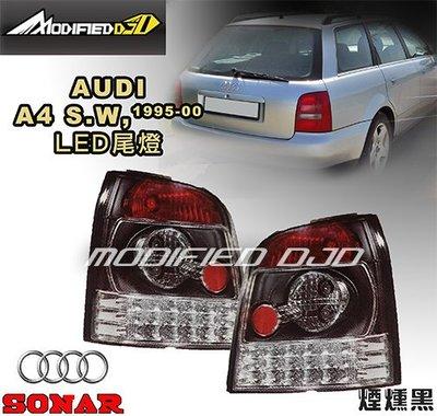 DJD Y0591 AUDI A4 95-00年 5D 煙燻黑 LED尾燈