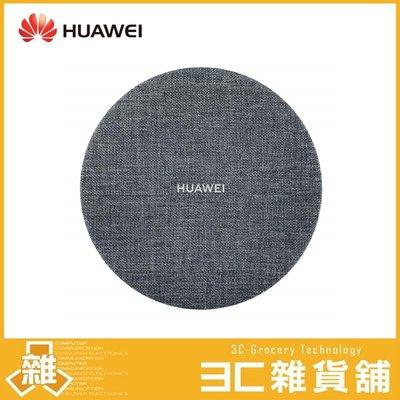 【公司貨】 華為 HUAWEI 原廠備咖 1TB 備咖存儲 ST310-S1