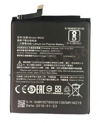紅米 5 電池 BN35  DIY價 289元-Ry維修網(附拆機工具)