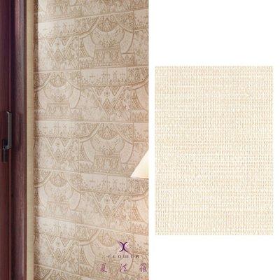 【夏法羅 窗藝】日本進口 復古時尚現代素色 壁紙 BB_131282