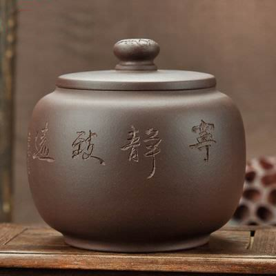 【陶瓷茶葉罐-淡泊/寧靜-大號-直徑12*高12cm-950ml-200g-1套/組】宜興紫砂茶葉罐-7501015