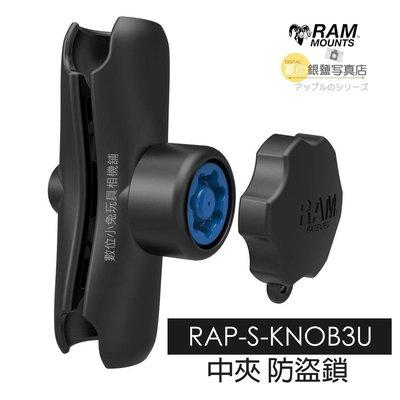 數位黑膠兔【 Ram mount RA...