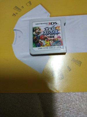 裸卡~請先詢問庫存量 3DS 任天堂明星大亂鬥 NEW 3DS LL N3DS LL NEW 2DS LL 日規主機專用