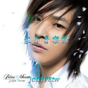 【象牙音樂】韓國人氣男歌手-- 金楨勳 Kim Jeong Hoon - Blue Moon (Korea Version)