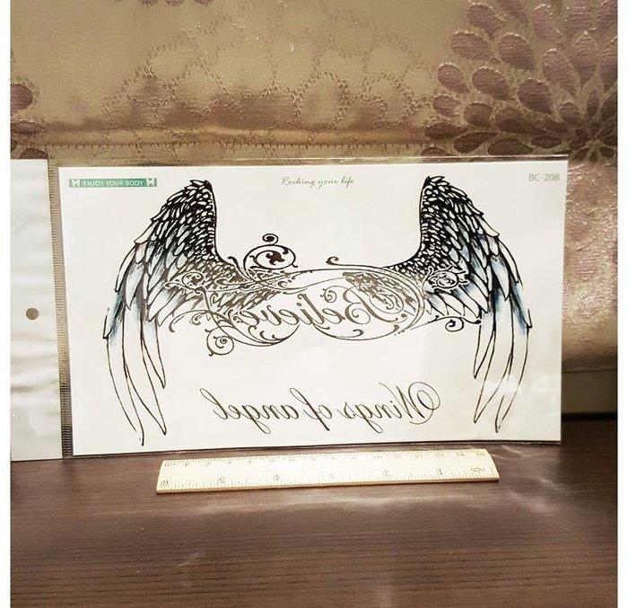 【萌古屋】前胸鎖骨背部翅膀英文 - 男女防水紋身貼紙刺青貼紙BC-208 K72