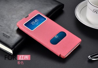 紅米1S/小米3/小米2s/紅米note/S5/iphone6s原廠真機開模頂級甲骨文紋開窗支架皮套超質感雙窗手機殼