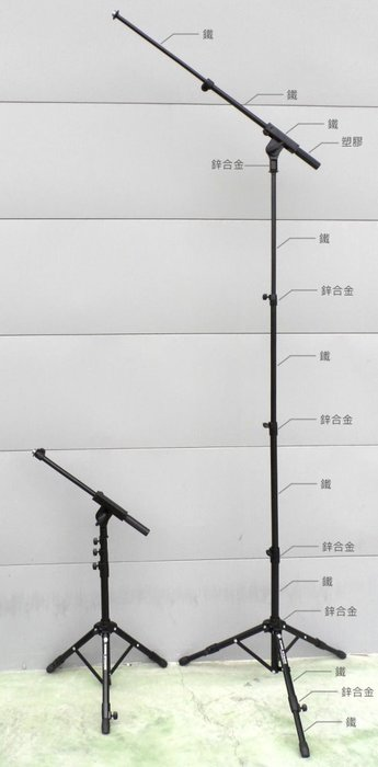 【六絃樂器】全新 King Stage MS-145 輕便型麥克風斜架 / 舞台音響設備 專業PA器材