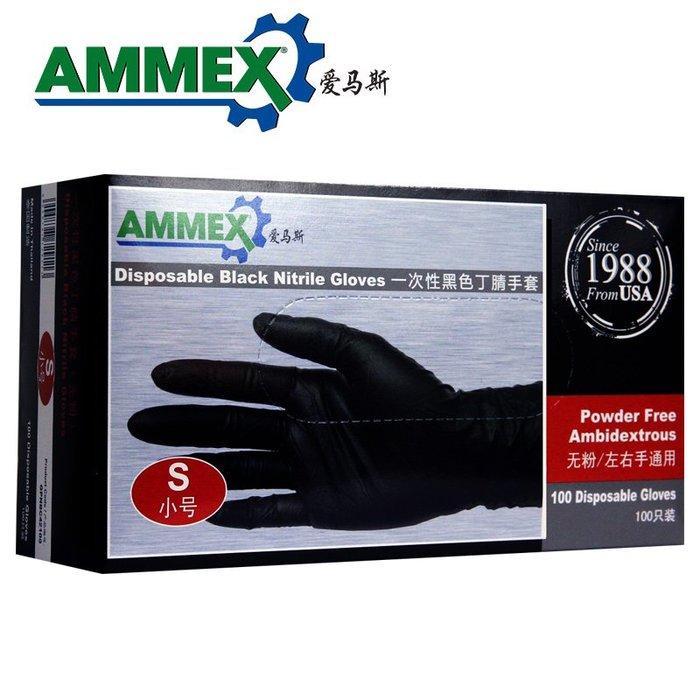 預售款-LKQJD-一次性橡膠膠皮手套黑色丁晴丁腈廚房餐飲勞保紋身紋繡手套