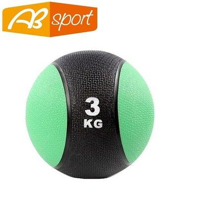 【健魂運動】橡膠硬式藥球 3kg(AB Sport-Rubber Medicine Balls 3kg)