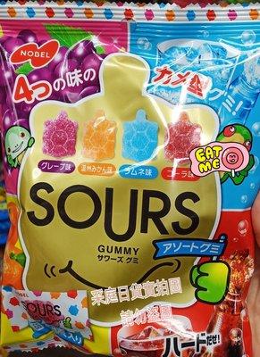 💙采庭日貨💙T195 日本 諾貝爾 SOURS綜合軟糖 烏龜造型糖 葡萄/萊姆/橘子/可樂 96g (個別包裝)