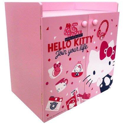 限時優惠價 正版 木製 45th  Hello Kitty 雙拉門置物收納盒 KT-630056【羅曼蒂克專賣店五館】