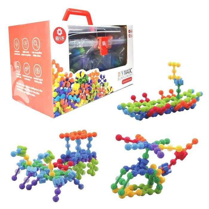 兒童玩具 DIY魔力豆