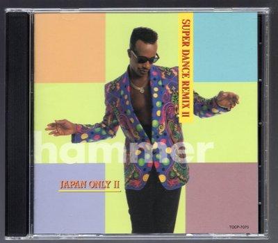 M.C. Hammer Dance Remix 日版(80歐舞) 哈默 2 Legit 2 Quit MC m17