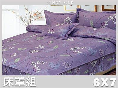 【Jenny Silk名床】花語宣言.100%精梳棉.特大雙人床罩組全套.全程臺灣製造