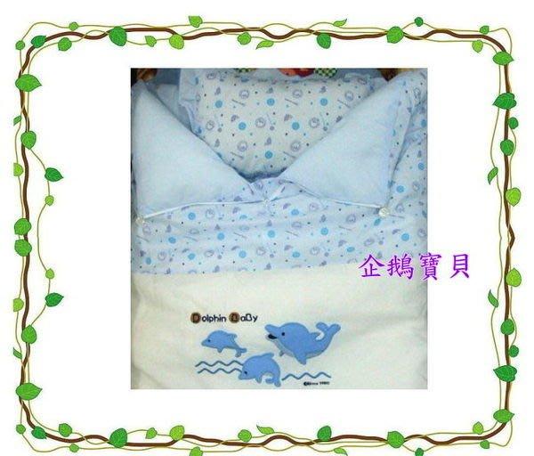 @企鵝寶貝二館@小海豚嬰兒睡袋.加厚被胎,嬰兒床睡袋*台灣製造* (藍/米)