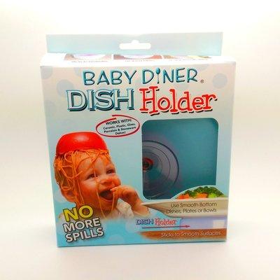 幼兒用餐 餐盤 吸盤架 BABY DINER - dish holder ~美國製境內版