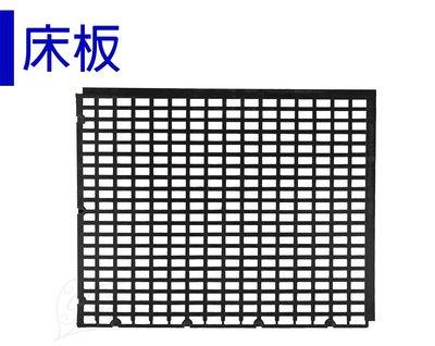 *不參與免運費*【JK001】植生牆 花牆 擺設架床板/  塑膠床板(2呎*2.5呎) 【園丁花圃】 桃園市