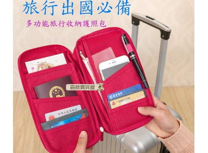 森林寶貝屋~韓版第四代長款多功能護照包 牛津布純色證件包 長款護照夾 收納袋 旅遊收納 名片夾