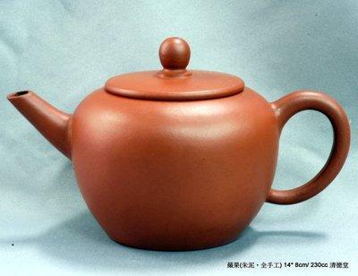頂級老朱泥壺~4蘋果體早期全手工製作和平藝坊分享