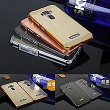 華碩 Zenfone 3 ZE552KL 5.5吋 拉絲背板 硬殼 金屬殼 簡約 手機套 保護殼 保護套 手機殼