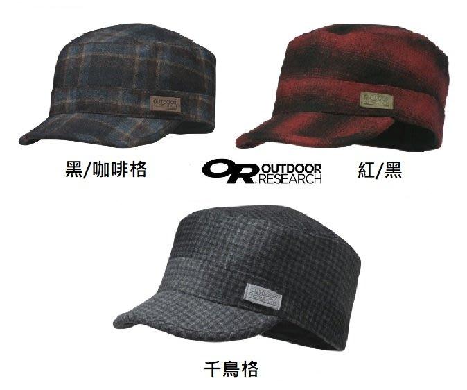 【登山屋】【Outdoor Research】OR243649 透氣快乾羊毛混紡保暖帽 軍帽