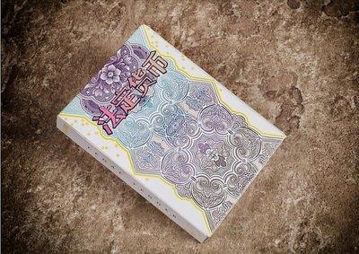 [808 MAGIC]魔術道具 CHINESE LEGAL TENDER 標準版 PLAYING CARDS