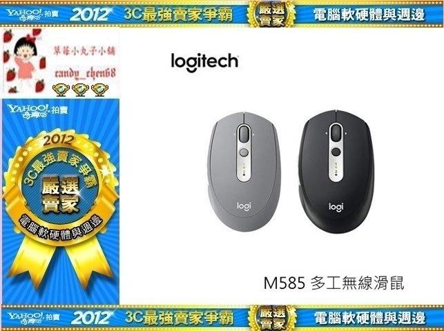 【35年連鎖老店】羅技 M585 多重裝置多工無線滑鼠有發票/1年保固