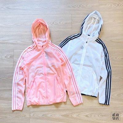 (貳柒商店) adidas 3S Windbreaker 女 防風外套 連帽 三線 粉色 FT2883 白 FT2881