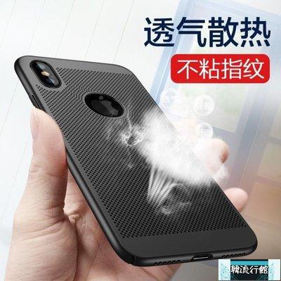 iphone手機殼蘋果x手機殼8plu...