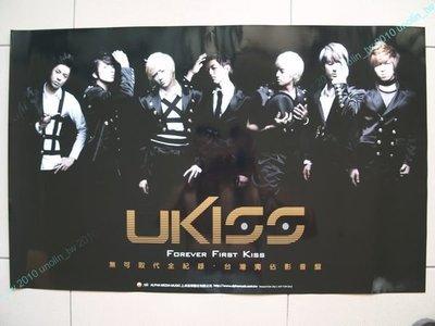 海報滿3張免運~U-KISS【Forever First Kiss 無可取代全紀錄】韓國團體專輯宣傳~全新免競標可海外