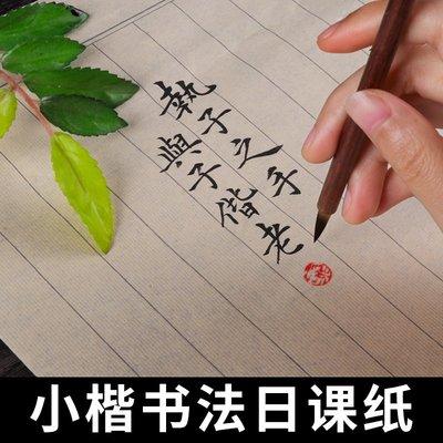 千夢貨鋪-小楷書法日課紙仿古半生半熟宣紙書畫紙毛筆練習方格豎格