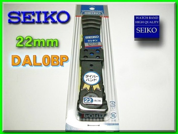 Seiko精工原廠橡膠錶帶 DAL0BP 22mm。鮪魚罐頭。SKX007。SKX009。SRP777。SRPA21矽膠