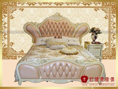 [紅蘋果傢俱] CT-06 新古典系列 歐式 床頭櫃 四門衣櫃 新古典 衣櫃 衣櫥 高檔 法式 奢華