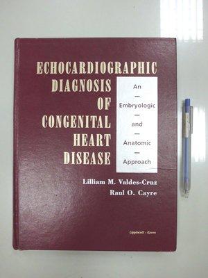 C4-5☆Echocardiographic Diagnosis of Congenital Heart Disease