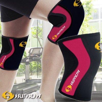 HURACAN 颶風 深蹲加厚專業護具(膝) 勁紅 Power Lifting Knee Sleeve