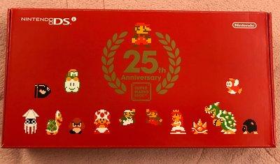 『蟹』的日本野球魂:Nintendo DSi 25周年 Supper Mario Bros. (日版 / 全新 )