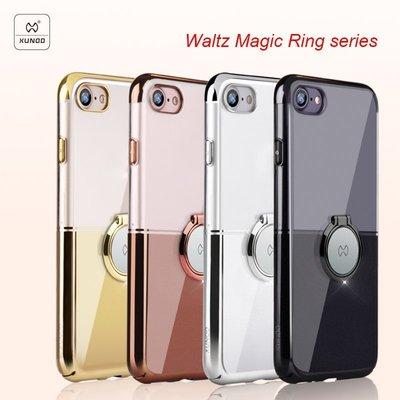 APPLE iPhone 7 / 8 Plus 5.5吋 訊迪 XUNDD 華爾茲系列 硬殼 指環 支架 手機殼 保護殼