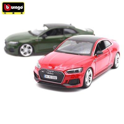 阿米格Amigo│奧迪 Audi RS 5 Coupe 1:24 2開門 比美高 合金車 模型車 禮物 玩具 21090